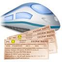 Стоимость жд билетов в ценах РЖД Изменения